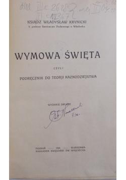 Wymowa Święta , 1921 r.