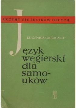 Język węgierski dla samouków