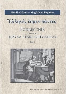 Podręcznik do nauki języka starogreckiego T.1-3
