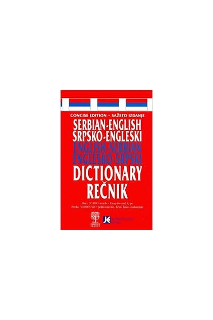 serbian english dictionary for kindle